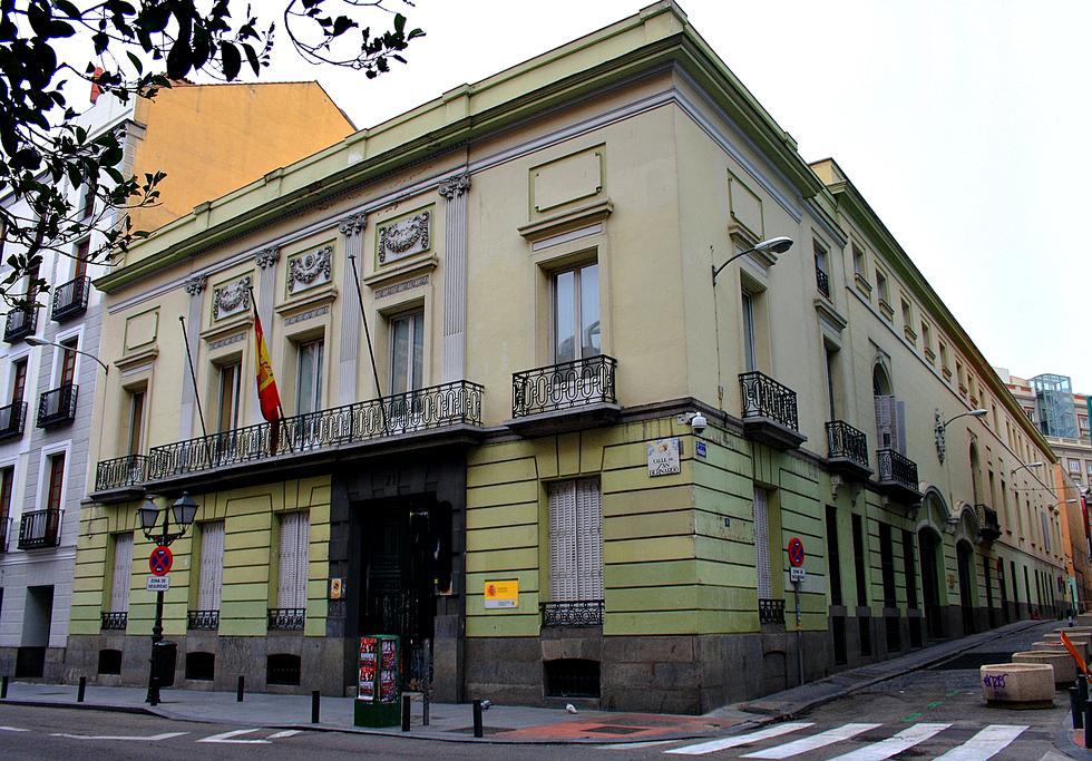 Palacio de Бgreda
