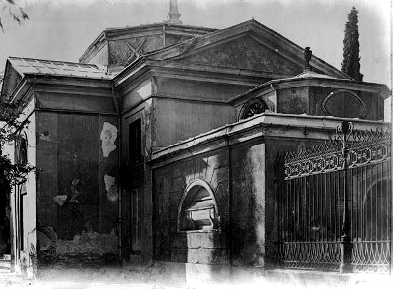 Cementerio de San Martнn