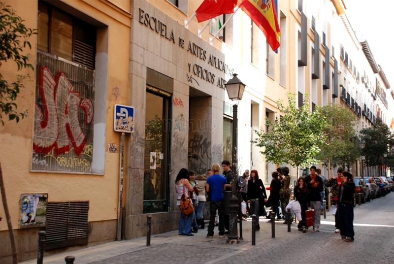 Escuela de Artes Aplicadas y Oficios Artнsticos