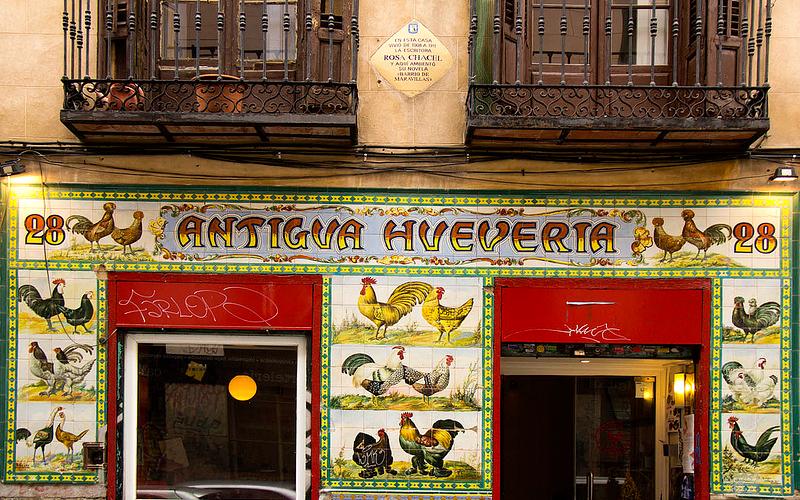 Antigua Hueverнa